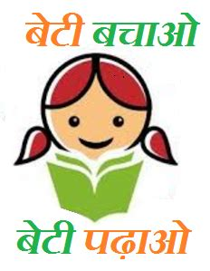 National education day essay in hindi